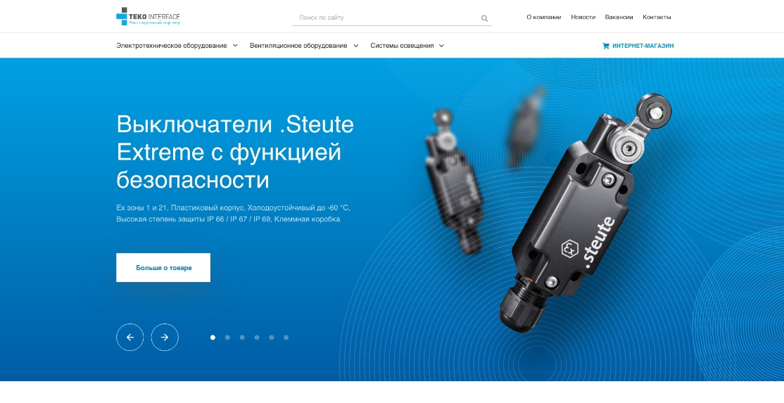 Teko Interface — компания «Brainlab». Фото 4