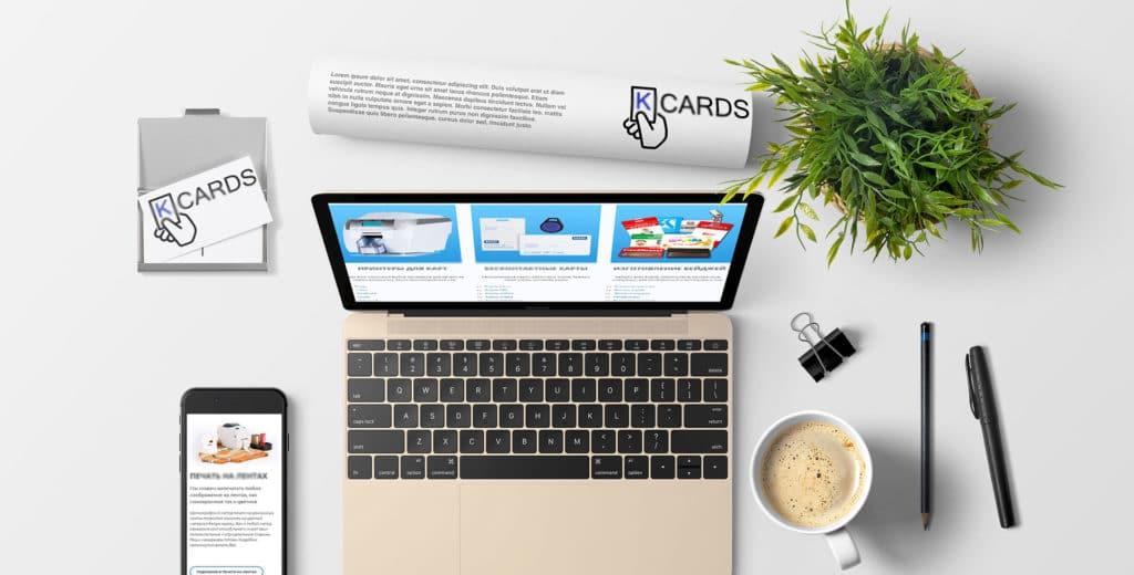 Продающий дизайн сайта: как перестать терять клиентов и увеличить доход — компания «Brainlab». Фото 1
