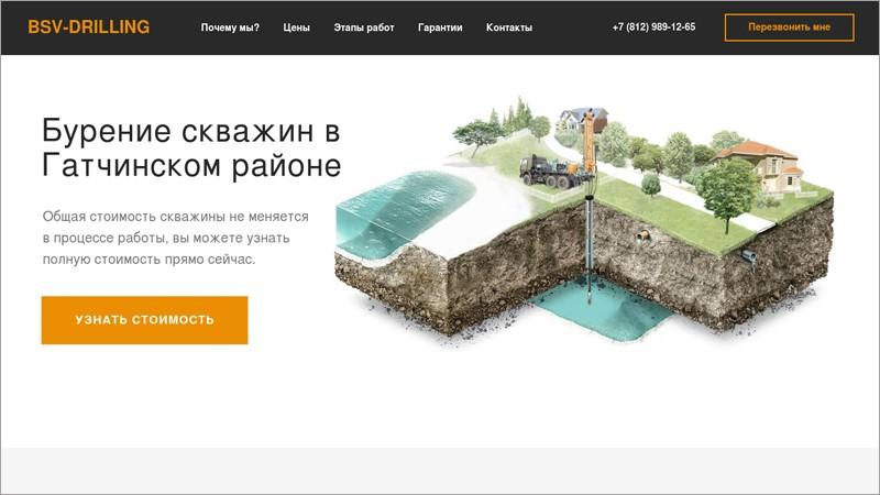 Как создать сайт на тильде: пошаговая инструкция — компания «Brainlab». Фото 14